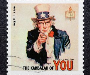 the kabbalah of you 300x2501 The Kabbalah of You